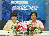 2010年7月2日 郑小平带您深入了解乳制品